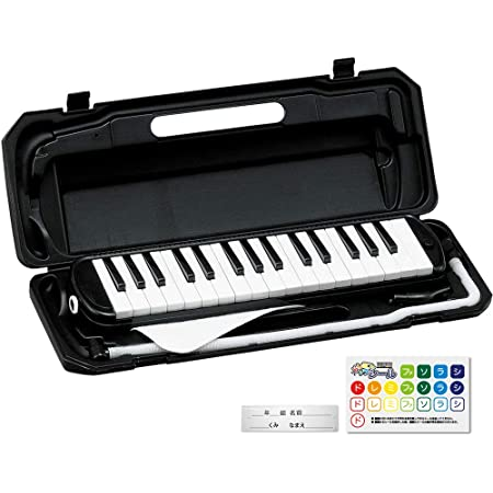 KC キョーリツ 鍵盤ハーモニカ メロディピアノ 32鍵 ブラック P3001-32K/BK (ドレミ表記シール・クロス・お名前シール付き)