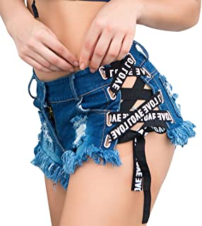 FEOYA Women's Frayed Denim Shorts Sexy Lace Up Mini Hot Pants Cut Off Ripped Hole Booty Shorts Jeans Clubwear