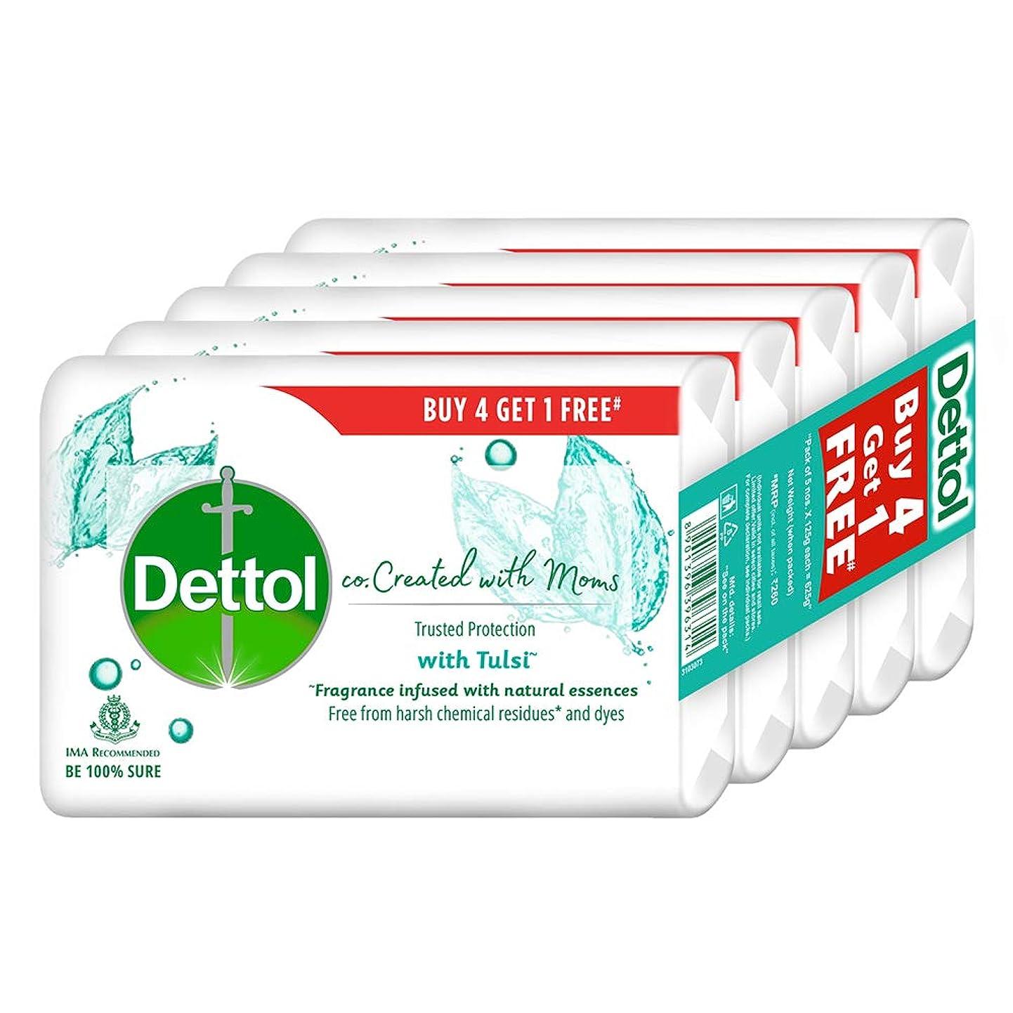 読み書きのできない相談地図Dettol Co-created with moms Tulsi Bathing Soap, 125gm (Buy 4 Get 1 Free)