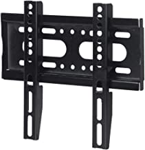 Best industrial tv wall mounts Reviews