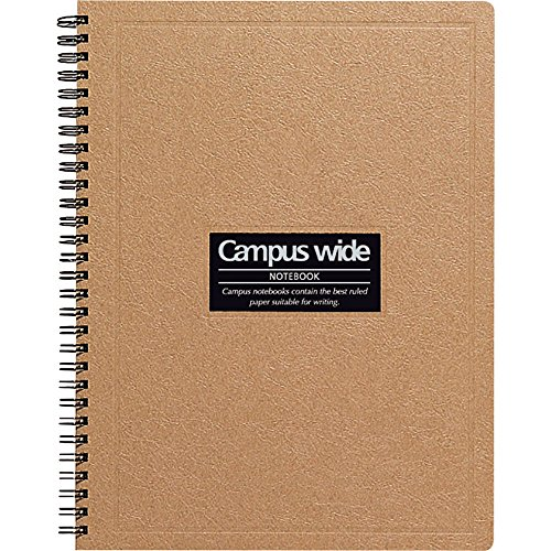 """Kokuyo Campus Wide Twin Ring Notebook - Special B5 (7.5"""" X 10"""") - 30 Lines - 70 Sheets - Khaki Brown"""