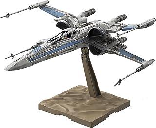 Bandai Star Wars 1/72 Resistance X-Wing Fighter Model Kit