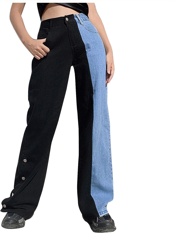 Kinsaiy Jeans for Women High Waisted Stretch,Street Trendy Wide Leg Pants Straight Split-Forked Baggy Trouser Denim Jean