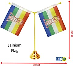 UNIq Jainism Religious Miniature Double Sided Flags Made of 100% Special Silk Fabric (Warp-Knitted Polyester) with Y-Shape Classy Brass Base Flag Table Stand (Y Shape Stand, Jainism)