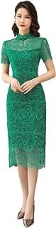 Lace Qipao Knee Length Cheongsam Chinese Dresses Qipao