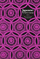 Japanese, The Spoken Language: Part 2 (Yale Language Series)
