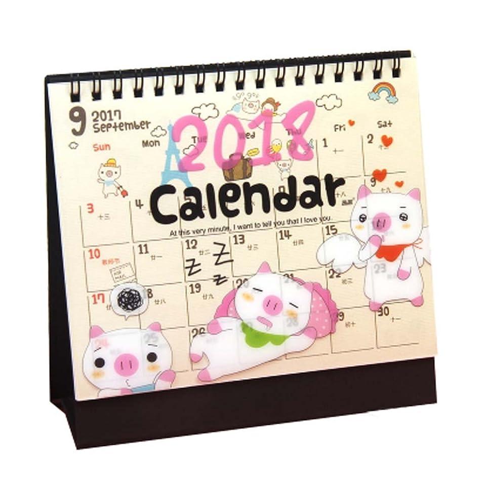 喜び和ポケットデスクカレンダー2018-(16カ月、2017年9月から2018年12月まで)、B
