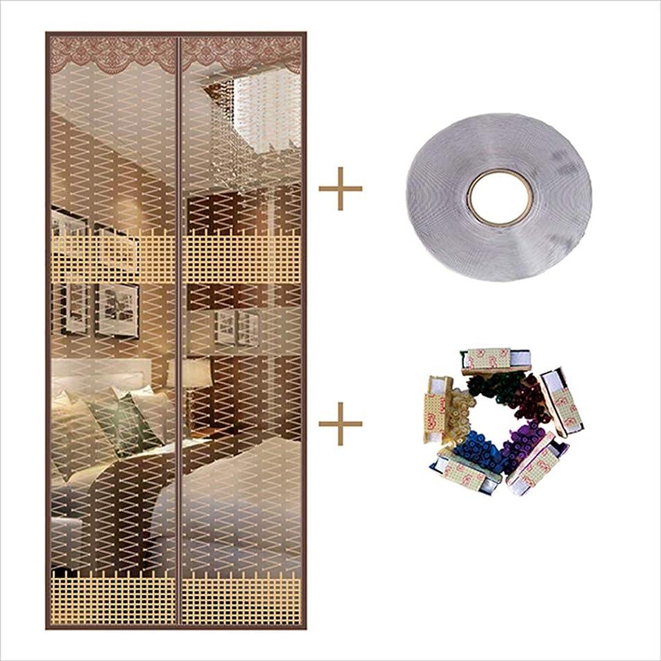 オートメーションマトリックスきょうだいプレミアム 網戸 マグネット式, ヘビーデューティ メッシュ カーテン と バグを維持します。 新鮮な空気を入れなさい, 簡単インストール の すべての ドア テラス バルコニー-d 210x140cm(83x55inch)
