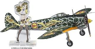 ハセガワ 荒野のコトブキ飛行隊 一式戦闘機 隼 一型 ザラ機仕様 w/アクリル製スタンドフィギュア 1/48スケール プラモデル SP410