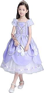 ちいさなプリンセス 女の子 コスチュームセット ドレス ティアラ ステッキ 付き ワンピース 紫 (110cm)