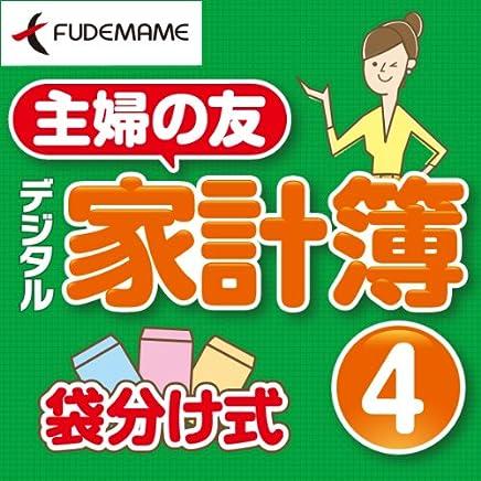 主婦の友デジタル家計簿4 [ダウンロード]
