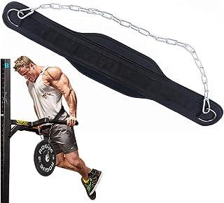 Smilerainディプスベルト ディッピングベルト トレーニングベルト 筋トレ 自重トレーニング 耐久性 付け心地が良い チェーンの長さ調節できる 丈夫で使いやすい
