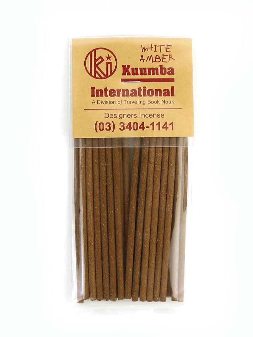 意見視力均等に(クンバ) Kuumbaスティックインセンスお香ミニサイズB(28本入り)MINI-INCENSE?358 F(フリー) WHAMB(WHITE AMBE