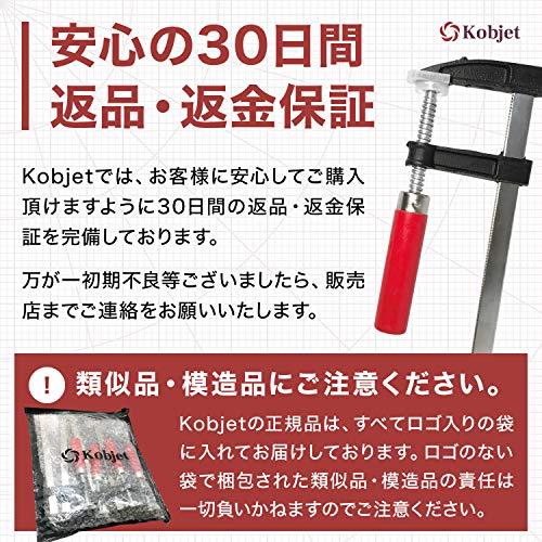 Kobjet(コブジェット)クランプDIYF型強力固定木工溶接作業切削締付接着【60mm×200mm予備キャップ付き】(4)