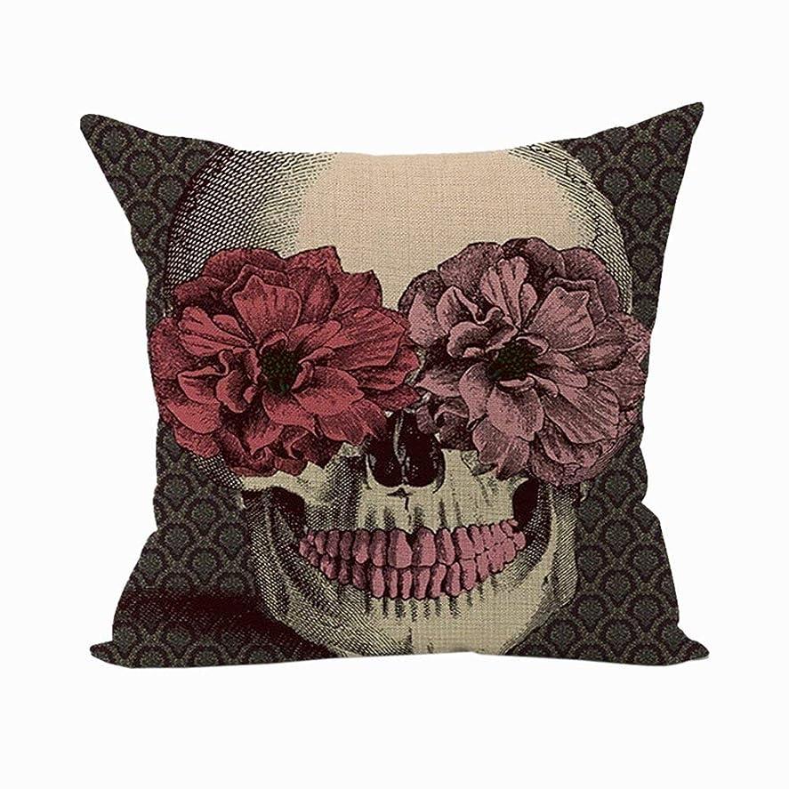 チャップ呼吸するタオル晴山 ネイビーとコーラルの花柄ピローケースカバー18×18インチ(45×45cm) 枕カバー5