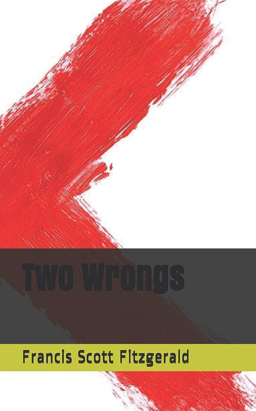 胴体ドループ招待Two Wrongs