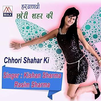 Chhori Shahar Ki