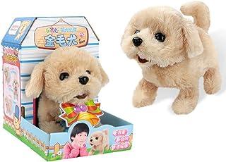 Dog Walking Pet Barking Dog Electric Toy Soft Gift Plush Dog for Kids Educational Toy Interesting Plush Toys