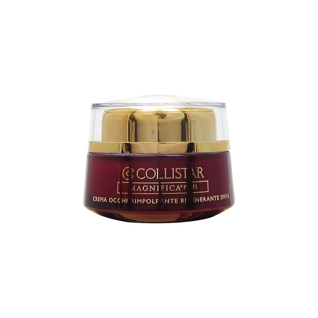尊敬するのスコア開発Collistar Magnifica Plus Replumping Regenerating Eye Cream Spf15 15ml [並行輸入品]