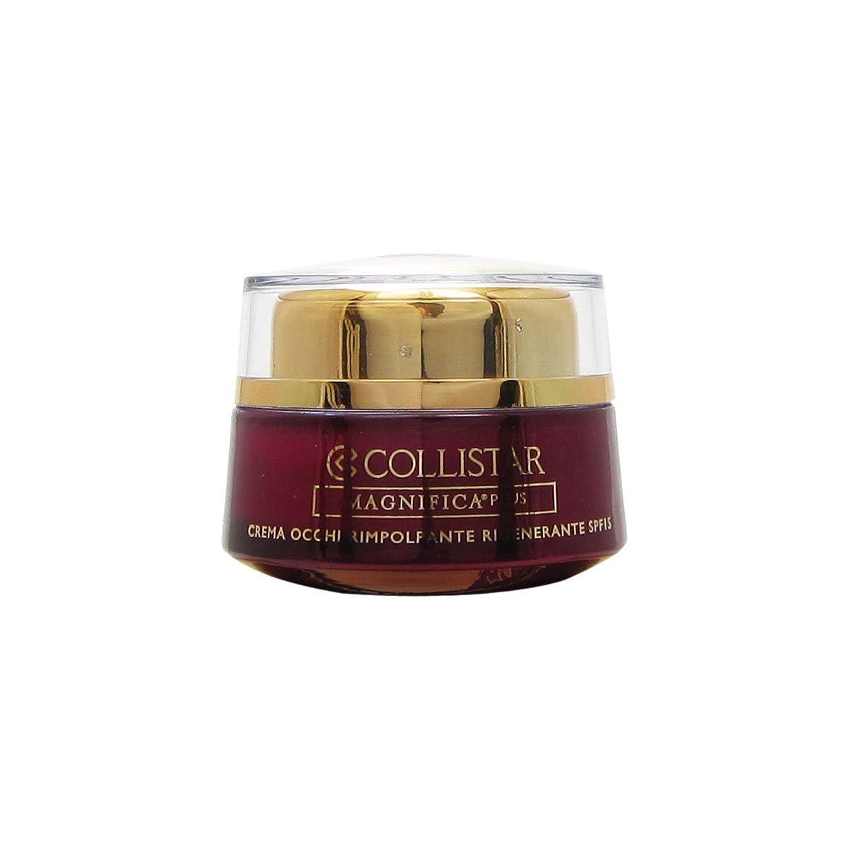 ブランド名避けられないブレンドCollistar Magnifica Plus Replumping Regenerating Eye Cream Spf15 15ml [並行輸入品]