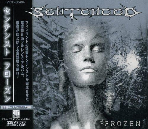 Frozen +1 (Japan)