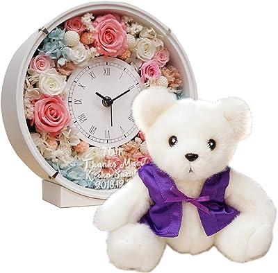 紫色のちゃんちゃんこを着た古希ベアとプリザーブドフラワーの花時計 サンクスフラワークロック セット(丸型 シフォンカラー yoku)古希祝い用メッセージカード付き