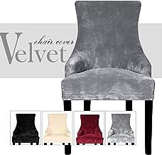 Caps Narrow Chair Arm covers Chair Backs Deep Beige Vine Design 63745//54246