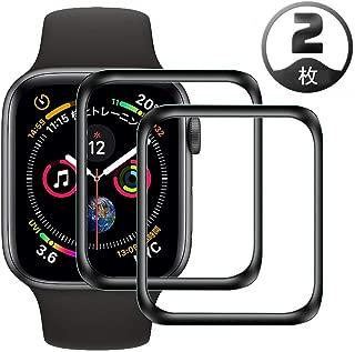 【2枚セット】 Apple Watch フィルム,IRROT Apple Watch Series 3 Series 2 Series 1 42mm ガラスフィルム 保護フィルム アップルウォッチシリーズ 3 2 1 フィルム 弧状のエッジ加工 曲面カバー 高透過率 自動吸着 指紋防止 硬度9H 耐衝撃 ブラック アップルウォッチ フィルム