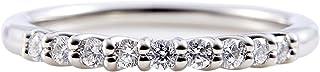 カナディアンダイヤモンド リング 計0.20ctUP [PT950] ハーフエタニティ 専用ケース付 22号