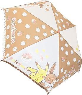 ポケモン 折りたたみ傘 子供用 手開き キャラクター 折畳傘 ポケットモンスター クレヨン 53cm90319