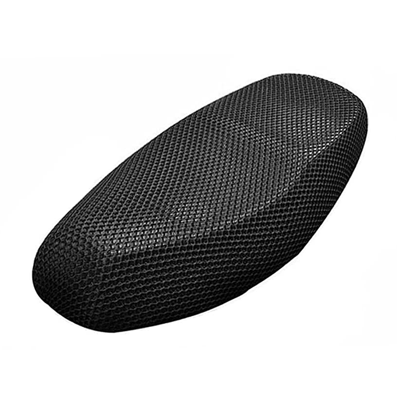 uxcell XXL Black Motorcycle Scooter Net Mesh Seat Full Cover Breathable Protector Cushion