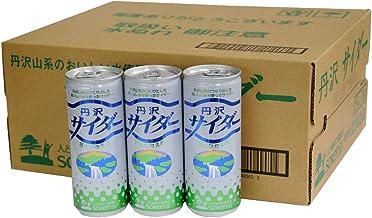 丹沢サイダー 箱売り (30本入り)