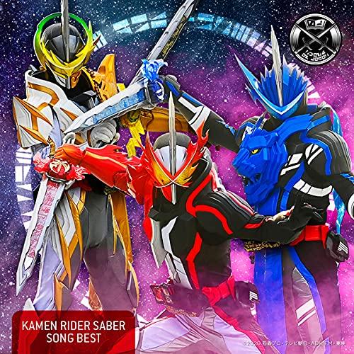 仮面ライダーセイバー SONG BEST(CD)