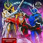 [Amazon.co.jp限定]仮面ライダーセイバー SONG BEST(CD)(メガジャケ付)