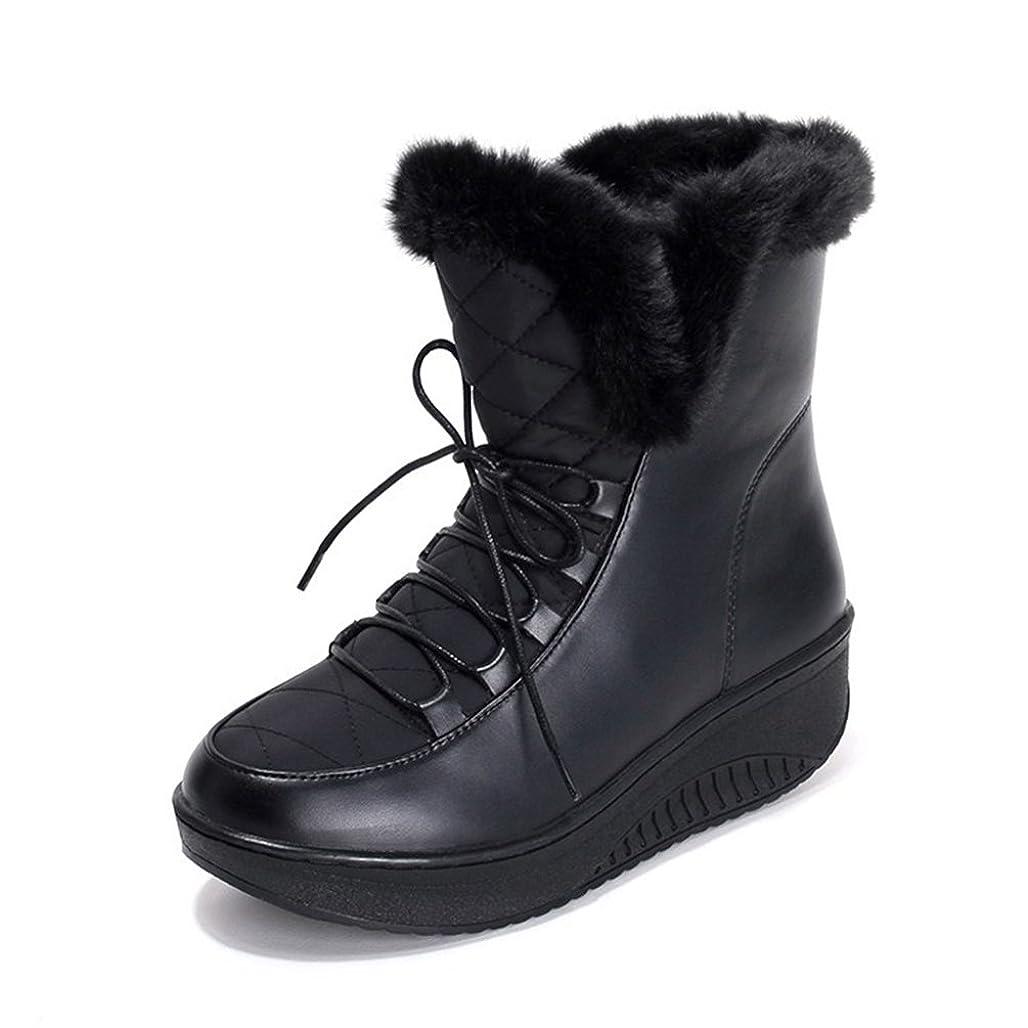 洗練された変数財団レディース スノーブーツ ムートン ショートブーツ 大きいサイズ 厚底 ボア付き レースアップ 中綿入り ファー付き ウィンターブーツ 雪靴 防滑 冬用ブーツ 柔らかい 防寒 歩きやすい 防水 黒 白