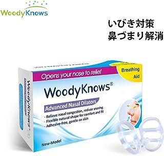 WoodyKnows 3個入 鼻腔拡張ノーズピン いびき防止グッズ 鼻づまり解消 鼻呼吸補助 鼻腔拡張器 イビキ防止グッズ いびき対策 快眠サポート 不眠解消 ノーズクリップ いびきストッパー 口呼吸から鼻呼吸へ 男女兼用(M-New)