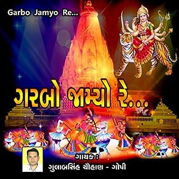 Garbo Jamyo Re