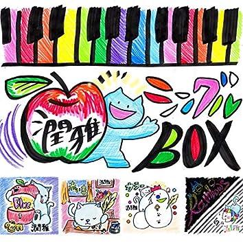 Yoonah Single BOX