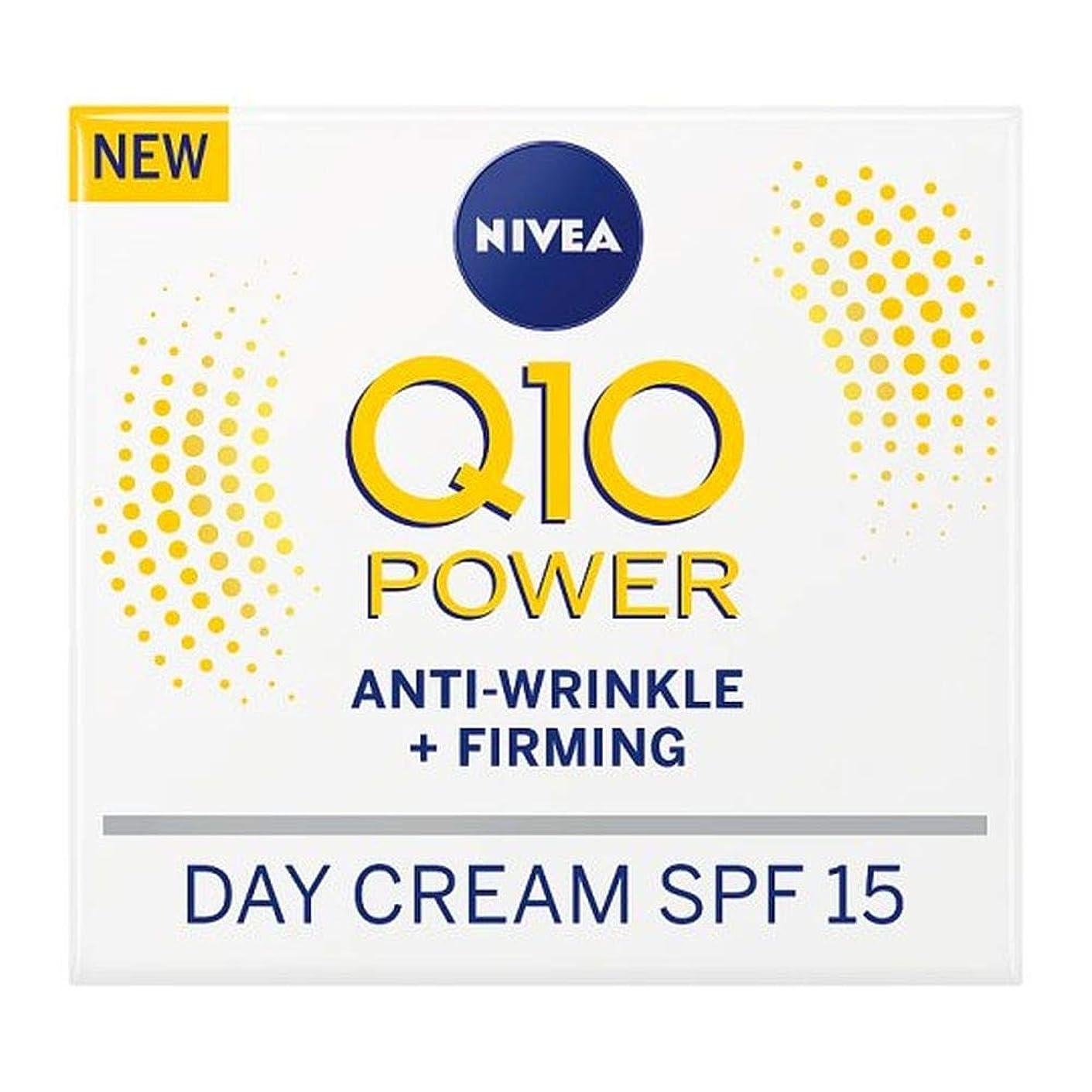 エキゾチックエンコミウム振動する[Nivea ] ニベアQ10パワーデイクリームSpf 15 50ミリリットル - Nivea Q10 Power Day Cream Spf 15 50Ml [並行輸入品]