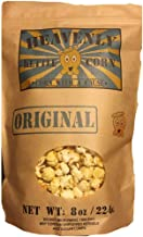 Best kettle corn masters Reviews