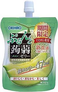 オリヒロ ぷるんと蒟蒻ゼリー 低カロリー メロン 130g×8個