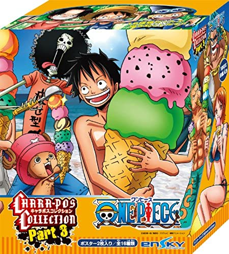 online barato One Piece Chara-Pos Collection 3 (japan import) import) import)  Entrega gratuita y rápida disponible.