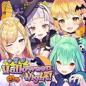 Halloween Night, Tonight!