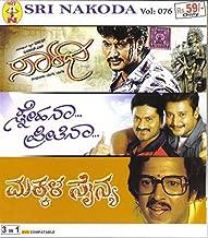 Saarathi/Snehanaa Preethinaa/Makkala Sainya (3-in-1 Movie Collection)