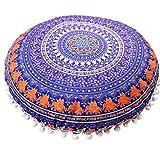 Bohemian Throw Pillowcase, Kimloog Indian Mandala Round Sofa Bed Car Decoration 17x17 Inch Cushion Pillows Covers (I)