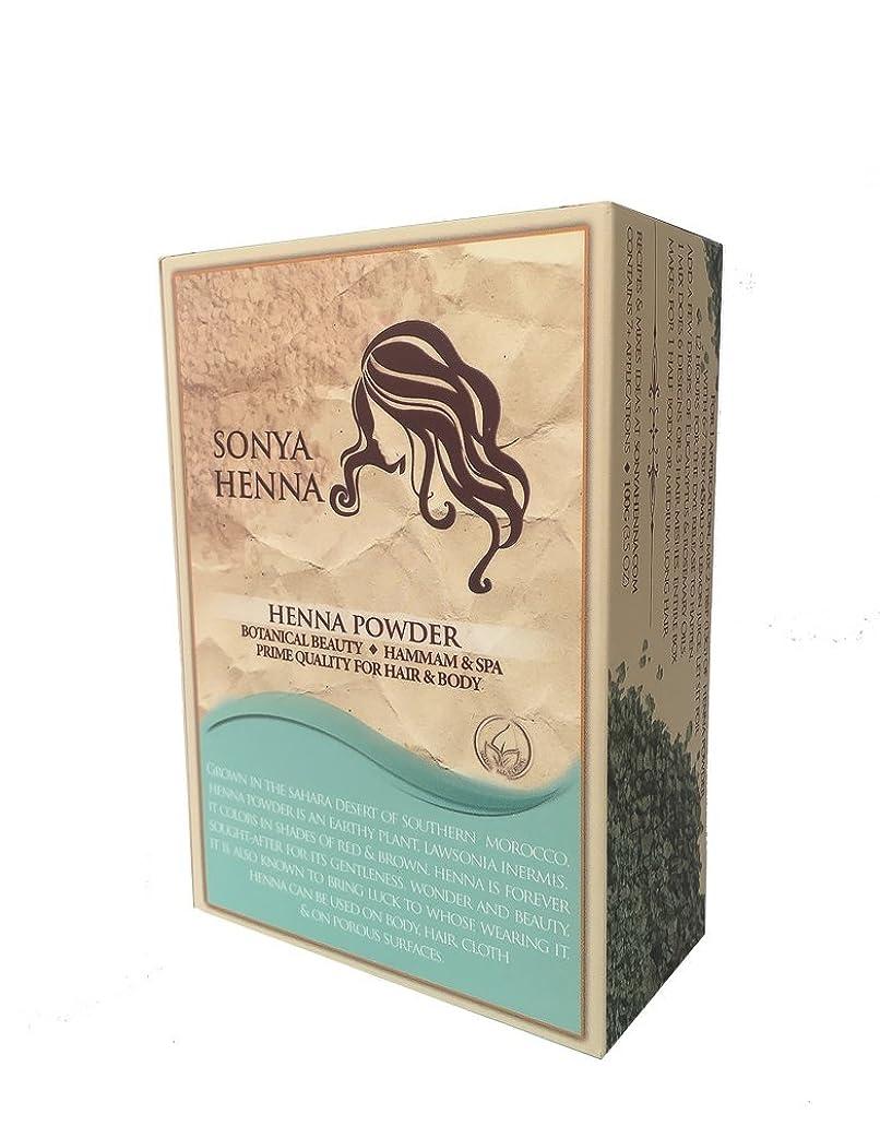 レーザアルミニウムブッシュSonya Henna 100g ノンケミカル ナチュラルヘナ ヘアカラー&ボディカラー