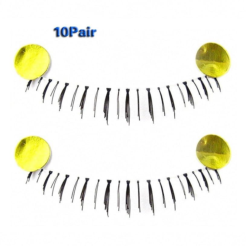 報復事故絶望ACAMPTAR 新しい薄い10ペアx自然 黒い長い付け睫毛 まつげ メイク - 021