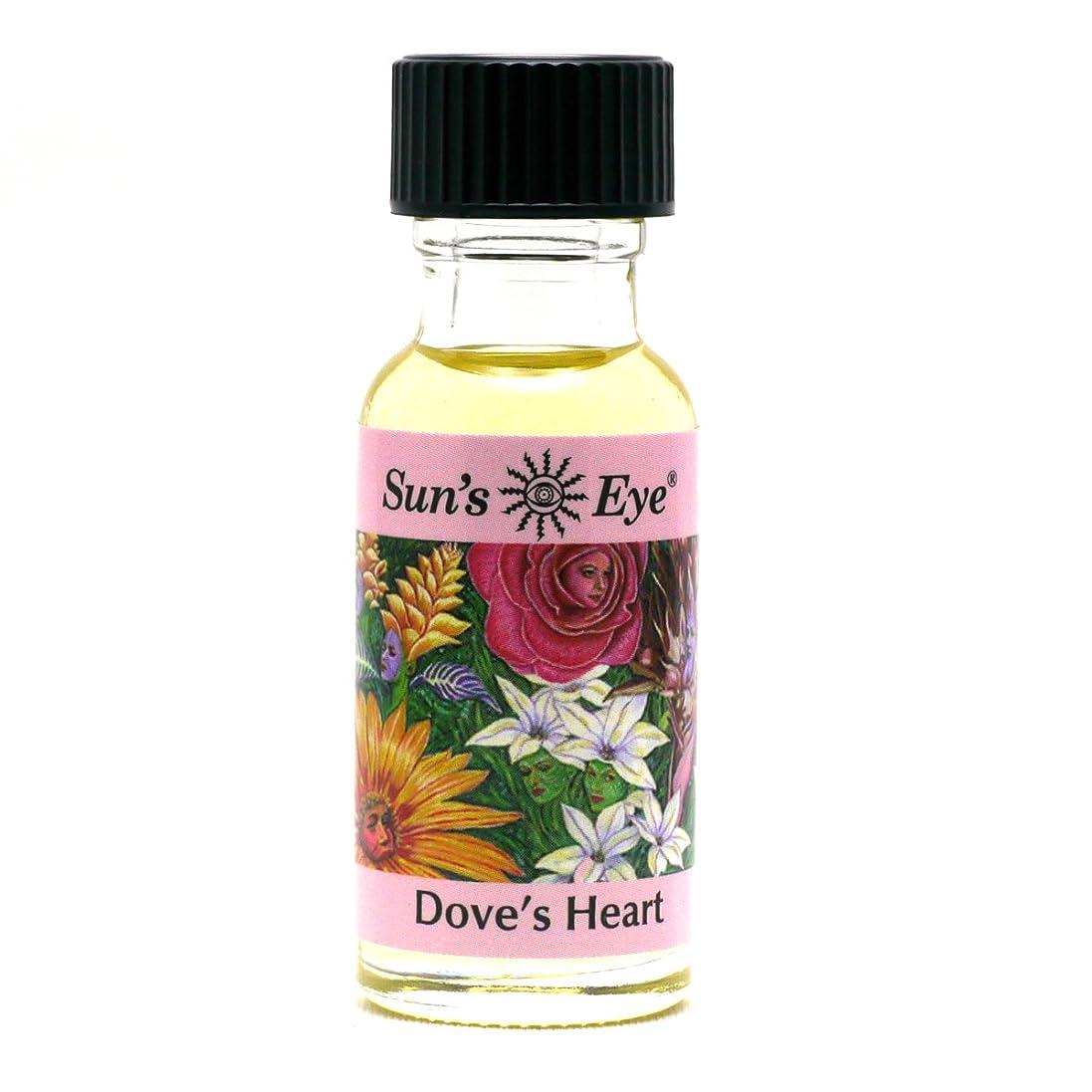代表団カンガルーまで【Sun'sEye サンズアイ】Specialty Oils(スペシャリティオイル)Dove's Heart(鳩の心)心の問題を解決