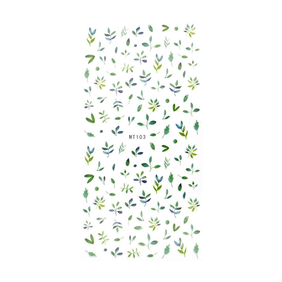 砦普遍的なずらす【MT103】グリーンリーフネイルシール リーフ 葉 ジェルネイル シール 緑 植物 ボタニカル