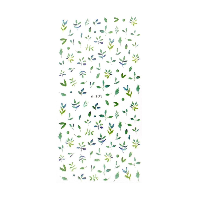 ポンペイ小さい上に築きます【MT103】グリーンリーフネイルシール リーフ 葉 ジェルネイル シール 緑 植物 ボタニカル